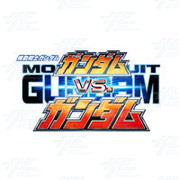Gundam vs Gundam Arcade 4 Player Software Set