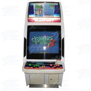 Reconditioned Bulk Sega Blast City Cabinets @$395usd