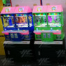 Magic House 2P Claw Machine