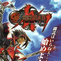 Guilty Gear XX Slash Software (GD-ROM and IC)